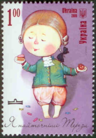 2008 марка Зодиак весы Украина