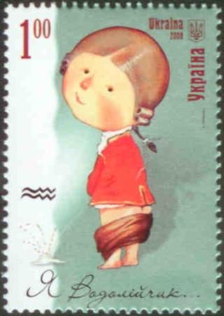 2008 марка Зодиак водолей Украина