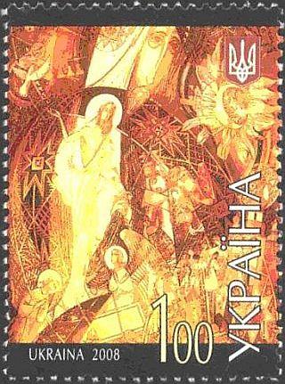 2008 N946 марка Песни веснянки Украина