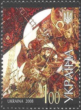 2008 N947 марка Песни казацкие Украина
