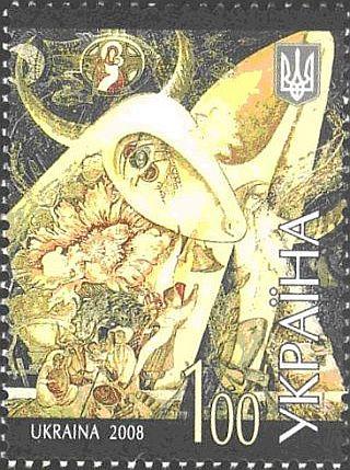 2008 N948 марка Песни чумацкие Украина