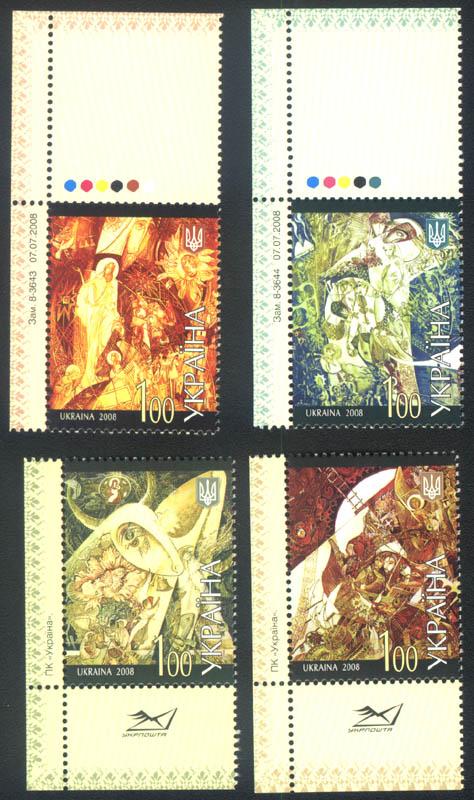 2008 марки Песни Живопись УГЛОВЫЕ СЕРИЯ Украина