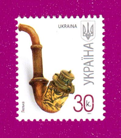 2008 N899 марка 7-ой Стандарт Люлька 0-30 Украина