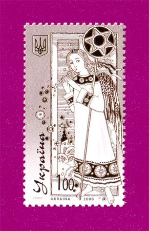 2008 N956 марка Рождество ангел Украина