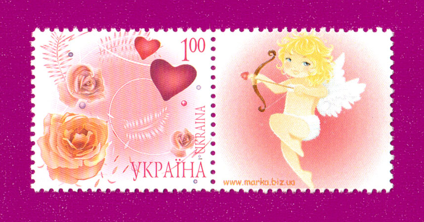 Ukraine stamps My Stamp. Valentine Day with coupons