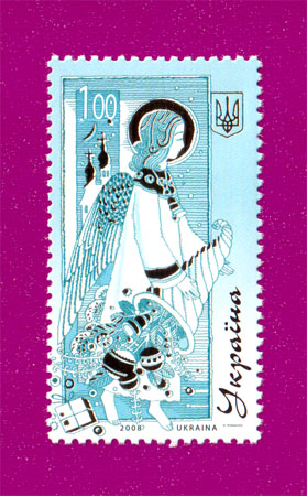 2008 марка Новый год Украина