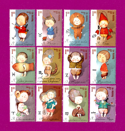 2008 N882-893 марки Знаки Зодиака живопись Гапчинская СЕРИЯ Украина