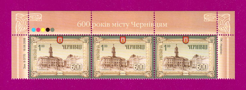 2008 часть листа 600-лет Черновцам ВЕРХ Украина