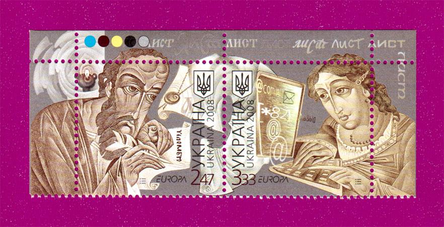 2008 часть листа Летописец Европа ВЕРХ Украина