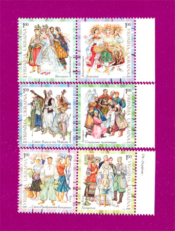Ukraine stamps Couplings Traditional Costumes SERIES