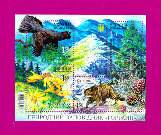 2009 N996-999 (b78) блок Фауна Горгани Украина
