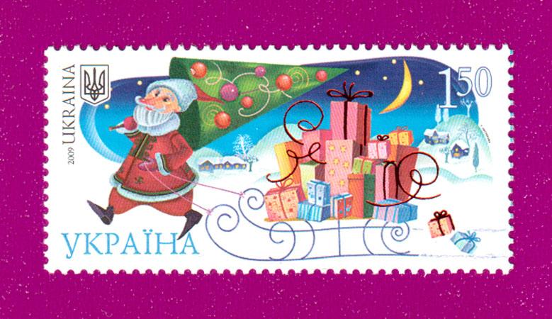 2009 марка Новый Год Украина