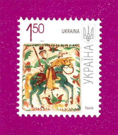 2009 N987 марка 7-ой Стандарт Кахля 1-50 Украина