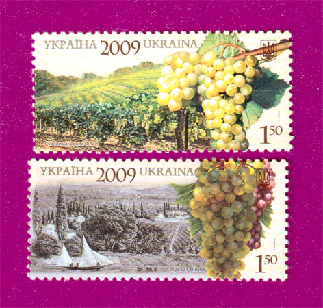 Ukraine stamps Wine-making in Ukrain