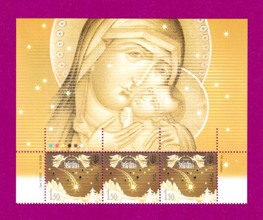 2009 часть листа Рождество ВЕРХ Украина