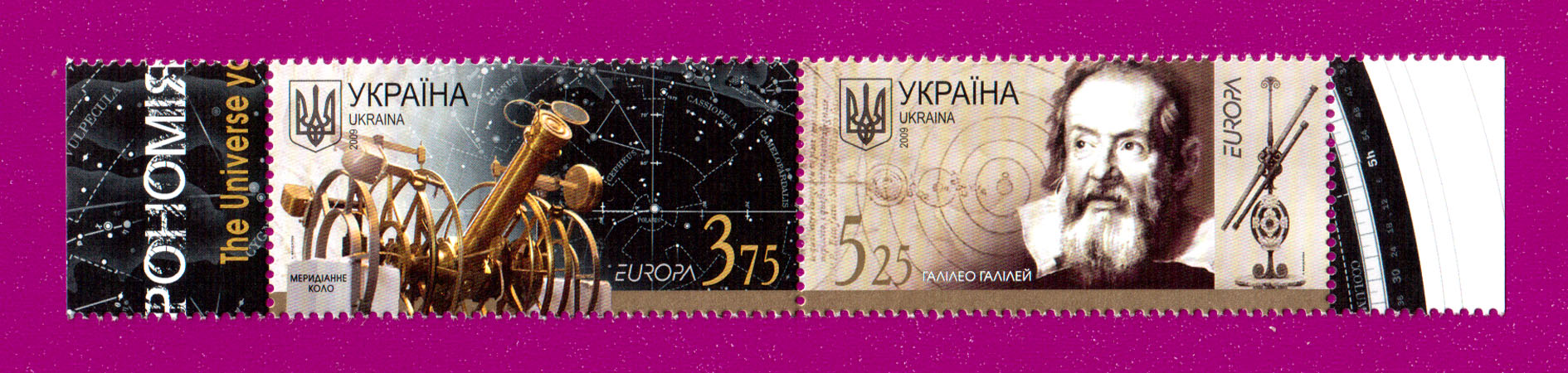 2009 N990-991 сцепка Астрономия Галилео Галилей космос Европа CEPT Украина