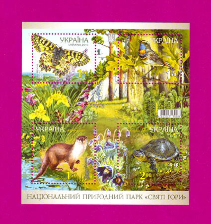 Ukraine stamps Souvenir sheet National Natural Park Svjatye Gory