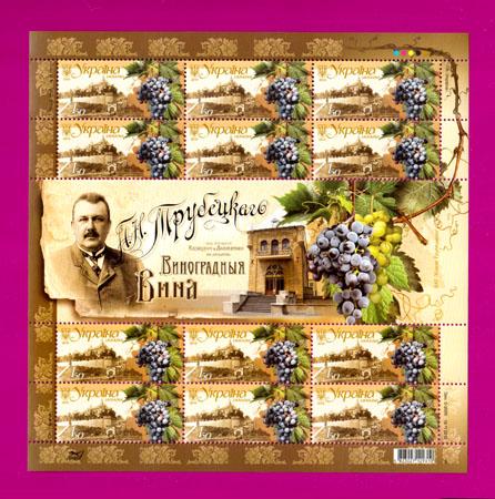 2010 лист Виноградарство Виноделие Украина