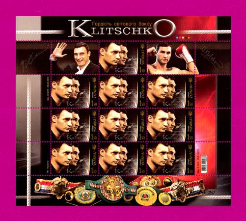 2010 лист Кличко спорт бокс Украина