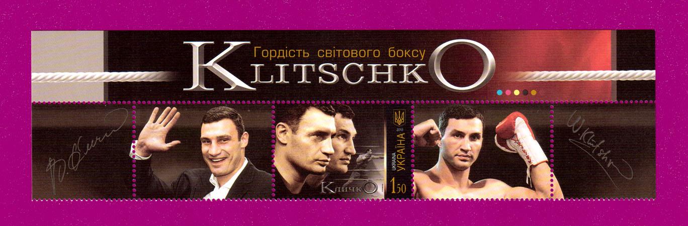 2010 часть листа Кличко ВЕРХ С КУПОНАМИ Украина