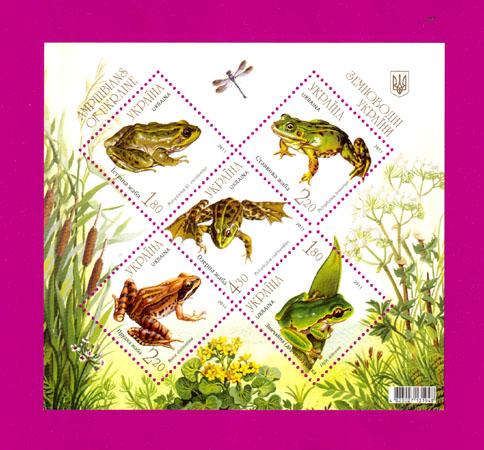 Ukraine stamps Souvenir sheet Amphibians of Ukraine