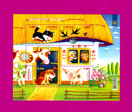 Ukraine stamps Souvenir sheet Ukrainian Farmstead
