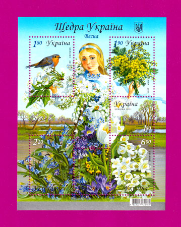 2011 N1145-1150 (b94) блок Щедрая Украина Весна Флора Украина