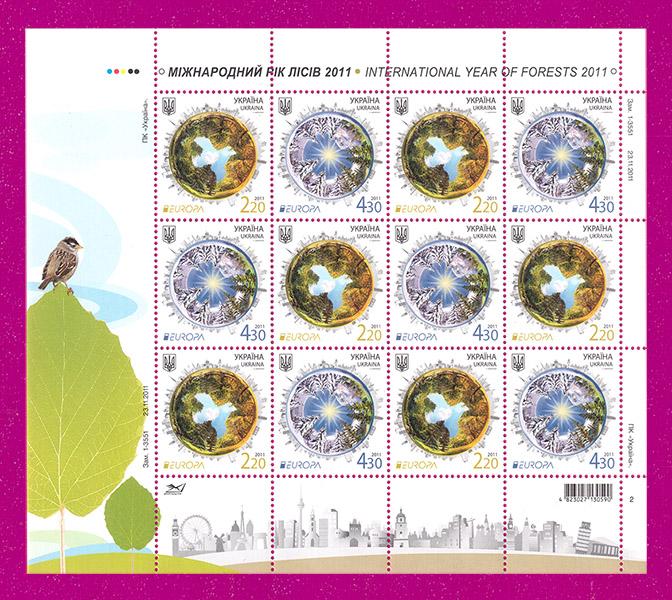 2011 лист Леса флора Европа CEPT Украина