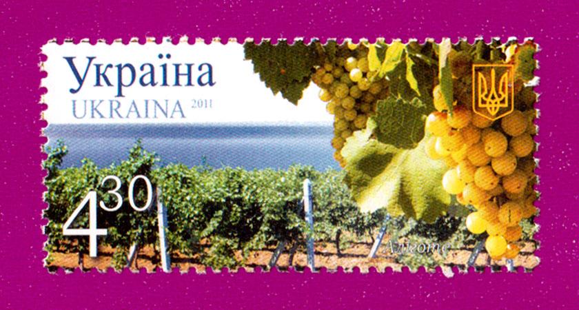 2011 N1152 марка Виноградарство Виноделие Алиготе 430 Украина