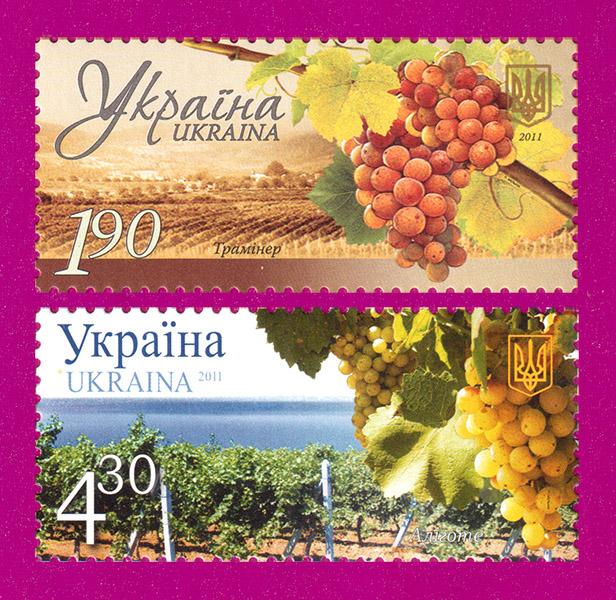2011 N1151 марка Виноградарство Виноделие Траминер 190 Украина