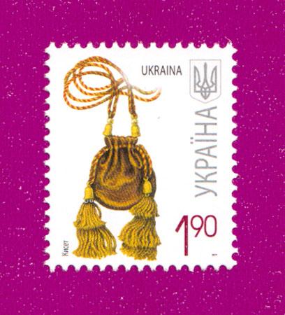 2011 N1101 марка 7-ой Стандарт 1-90 Кисет Украина
