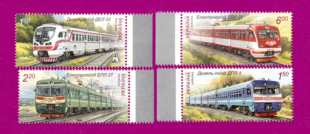 2011 N1114-1117 марки Локомотивы СЕРИЯ Украина