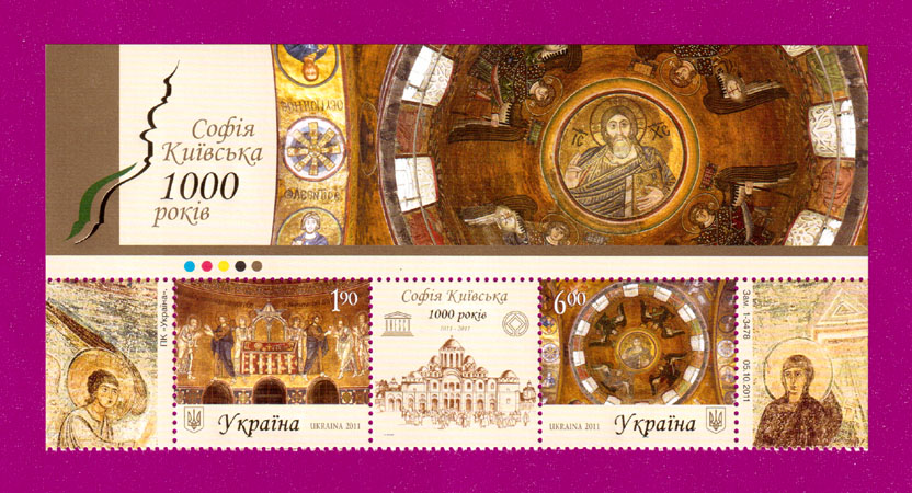 2011 верх листа Религия София Киевская Украина