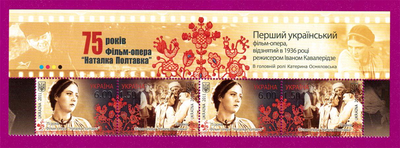 2011 часть листа Наталка-Полтавка ВЕРХ Украина