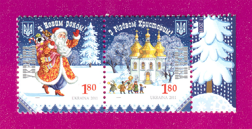 2011 N1164-1165 сцепка Новый год Рождество Украина