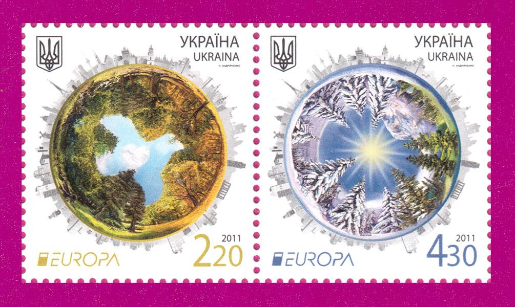 2011 N1162-1163 сцепка Леса флора Европа CEPT Украина