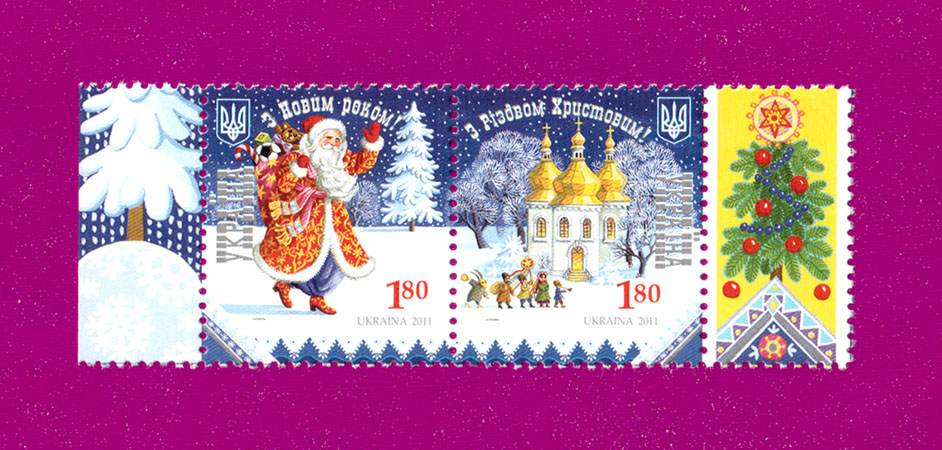 2011 сцепка Новый год Рождество С КУПОНОМ Украина