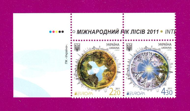 2011 сцепка Европа Леса УГЛОВАЯ С НАДПИСЬЮ Украина
