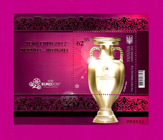 Ukraine stamps Souvenir sheet Football UEFA 2012. Kubok