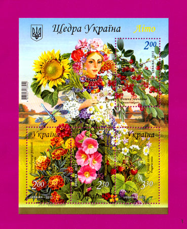 Ukraine stamps Souvenir sheet The Generous Ukraine. Summer