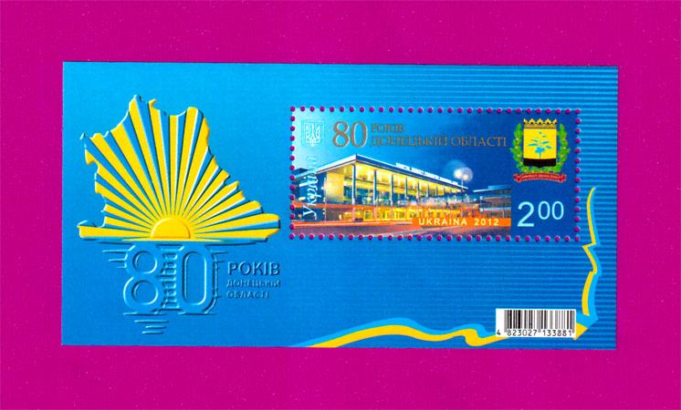 2012 N1240 (b104) блок Донецкая область Аэропорт Прокофьева Украина