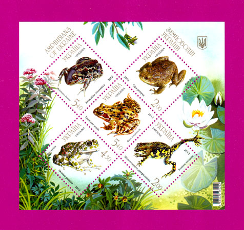 2012 N1262-1266 (b107) блок Земноводные Лягушки Фауна Украина