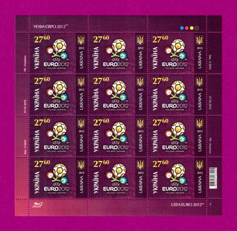 2012 лист ЕВРО 2012 Логотип Спорт Футбол Украина