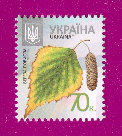 2012 N1172 марка 8-ой Стандарт  0,70 Береза Флора Украина