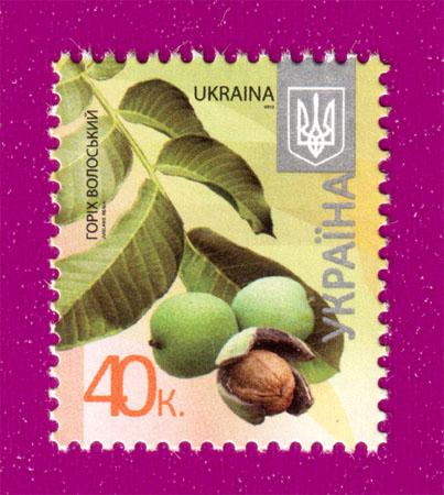 2012 N1171 марка 8-ой Стандарт  0,40 Орех Флора Украина