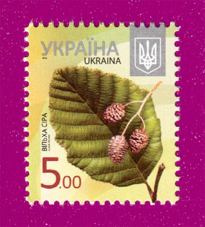 2012 N1176 марка 8-ой Стандарт  5,00 Ольха Флора Украина