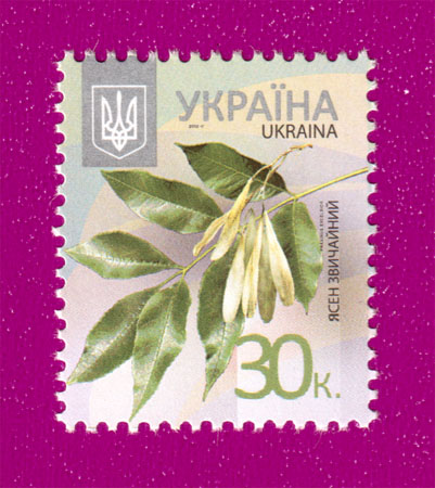 2012 N1180 марка 8-ой Стандарт  0,30 Ясень Флора Украина