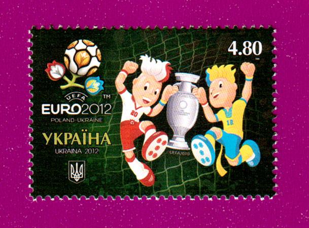 2012 N1202 марка Славко и Славек ЕВРО 2012 Спорт Футбол Украина