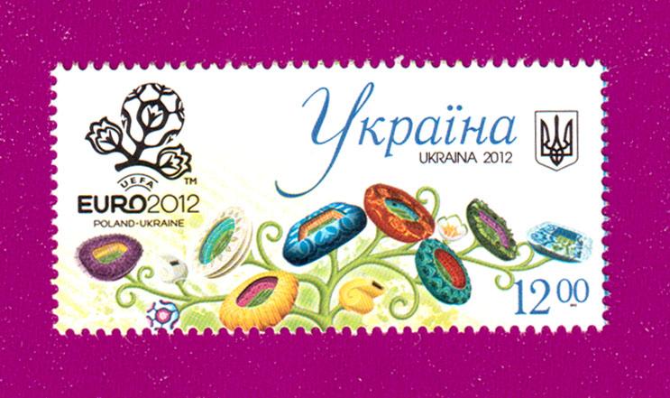 2012 N1205 марка ЕВРО 2012 Футбольные арены Спорт Футбол Украина