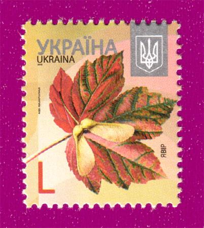 2012 N1216 марка 8-ой Стандарт L Явор Флора Украина